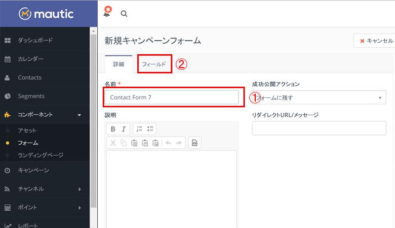 formRegister