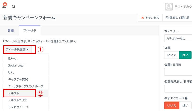 formRegister_wp2