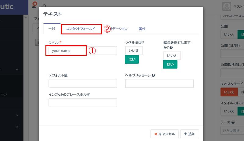 formRegister_wp3