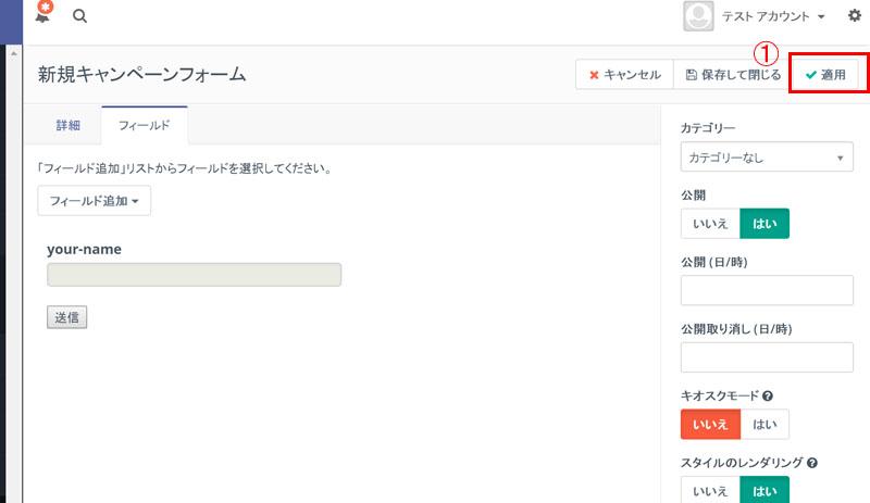 formRegister_wp5