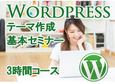 wordpressbeginner