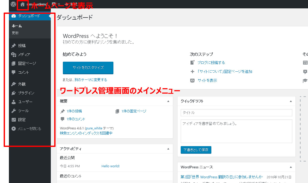 wpdashboard